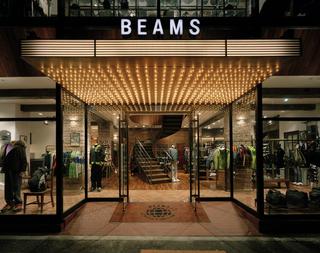beams.jpeg